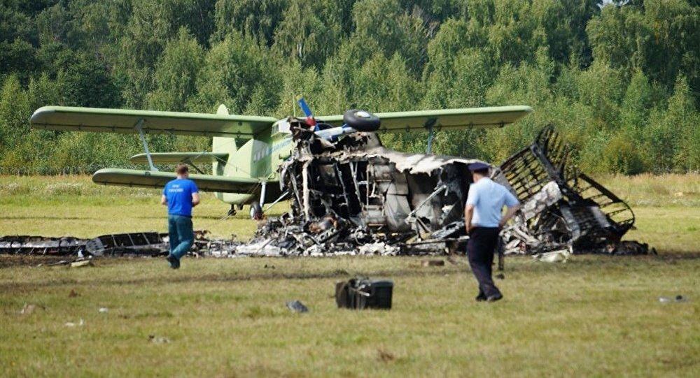安-2飛機在莫斯科州墜落 兩名飛行員死亡