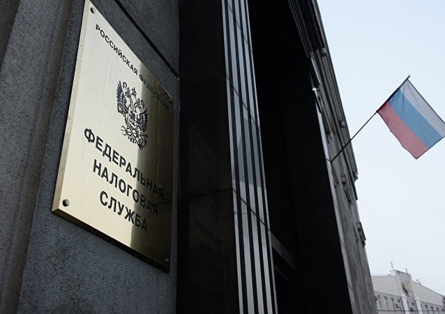 媒體:俄稅務局或將封鎖未納增值稅的跨境電商