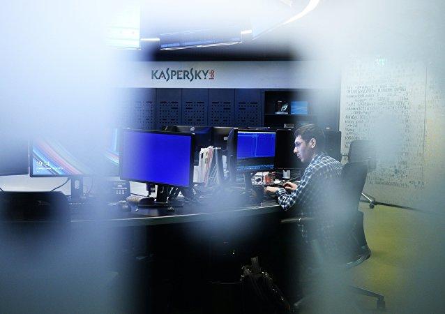 卡巴斯基實驗室