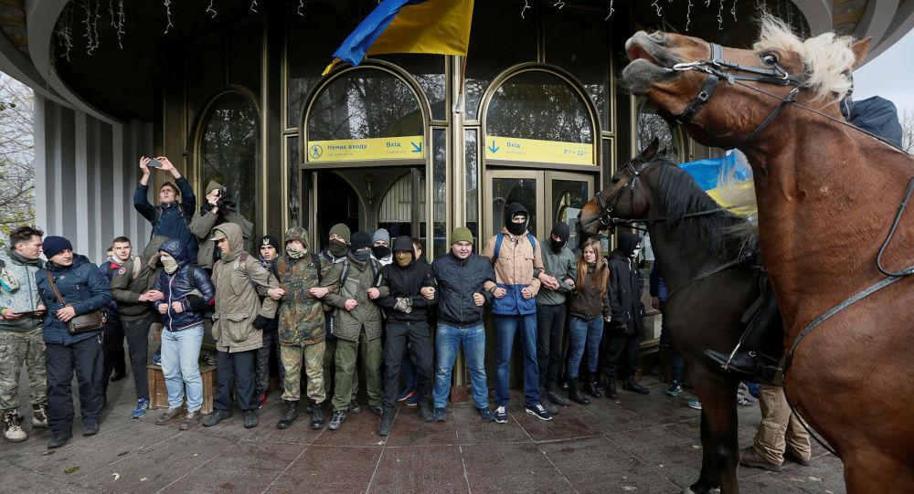 基辅举行大麻合法化游行