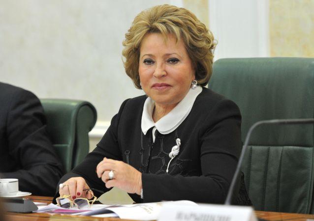俄聯邦委員會主席:烏俄斷交或將成為烏克蘭人民的災難