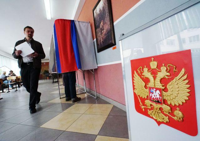 俄伊尔库茨克州国家杜马选举首日投票率接近11%