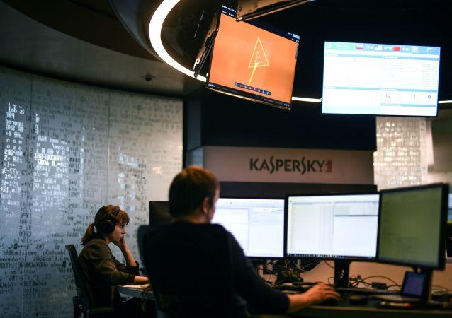 卡巴斯基實驗室關閉其在華盛頓的辦事處