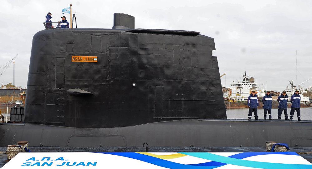 """阿根廷海军收到失联""""圣胡安""""号潜艇信号"""
