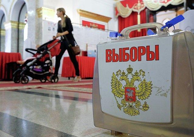 歐安組織議會大會觀察員團將參加俄羅斯大選