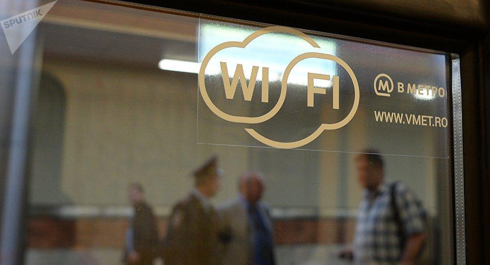 地鐵Wi-Fi