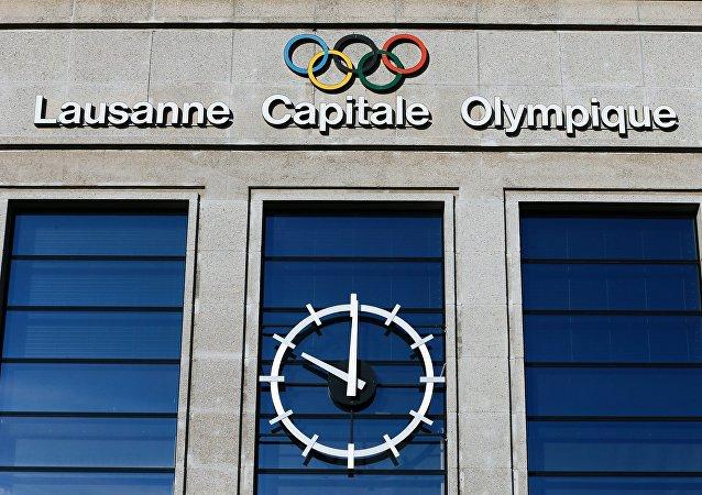 莫斯科對國際奧委會針對盧卡申科的決定表示遺憾