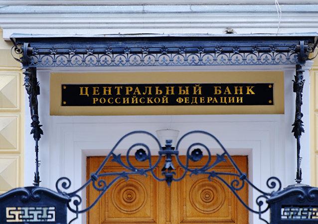 俄央行对提供联合国对朝业务服务的银行实行临时管制
