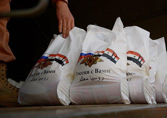 俄軍在一個偏遠的敘利亞村莊採取人道主義行動