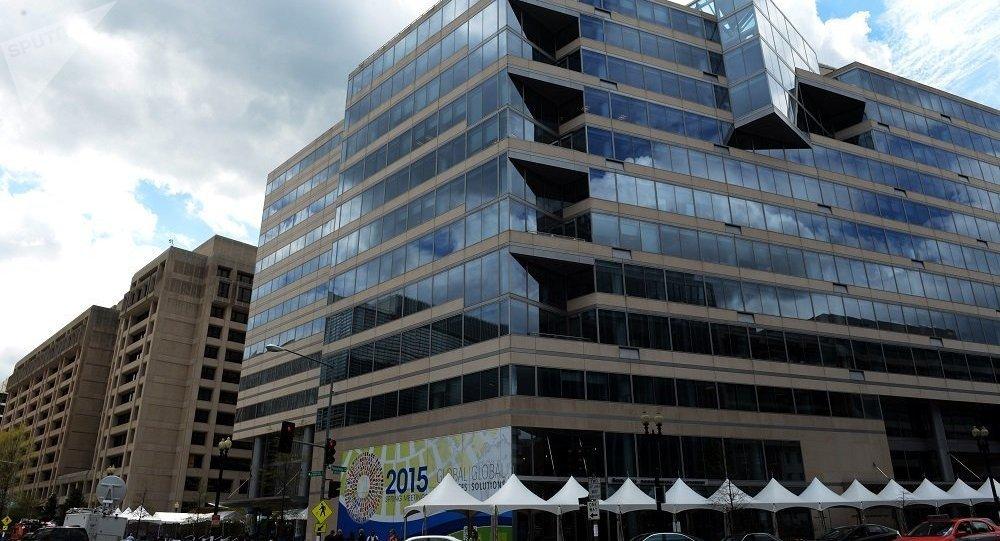 国际货币基金组织(华盛顿)