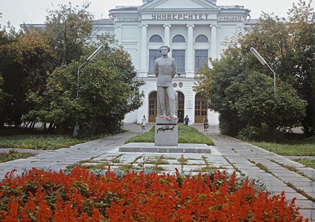俄羅斯托木斯克國立大學