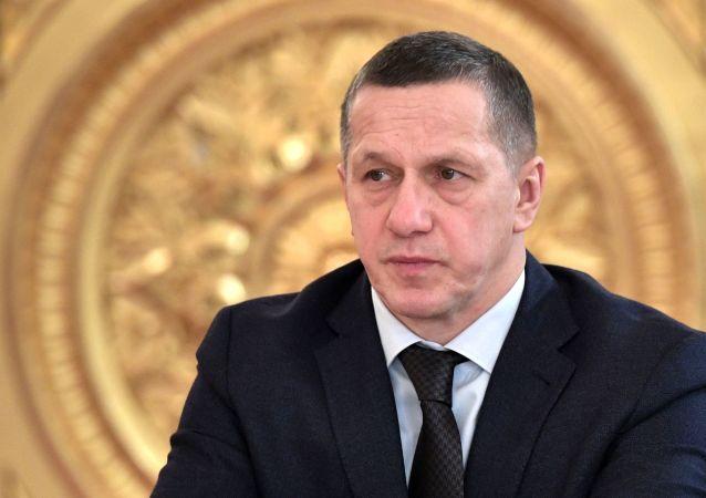 俄罗斯副总理、俄总统驻远东联邦区全权代表特鲁特涅夫