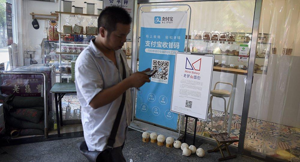 中國出台金融控股公司監管新規