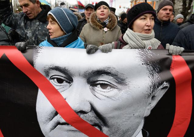 萨卡什维利的支持者在基辅举行要求波罗申科下台的活动