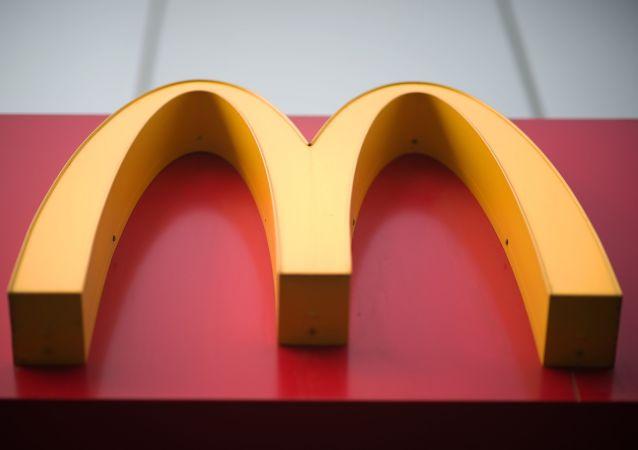 麥當勞在遠東開設首批數家門店