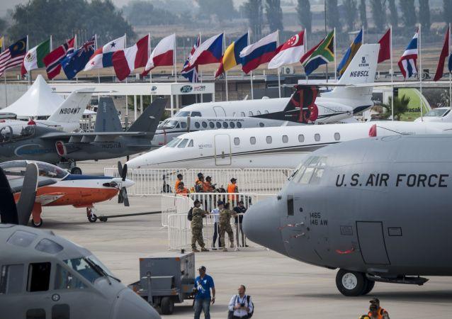 国际军事与航空航天技术展(FIDAE)