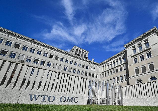 WTO總部