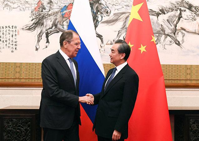 中國國務委員兼外交部長王毅和俄羅斯外長拉夫羅夫