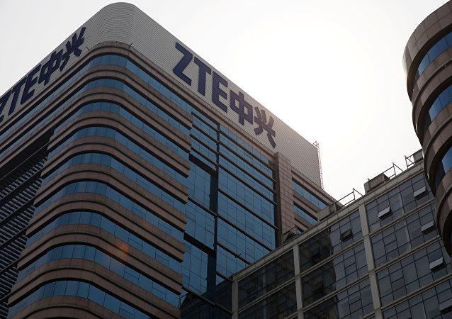美中签署取消对中兴公司限制协议