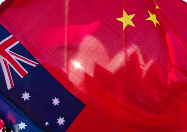 澳官员称澳已准备好同中方对话 中国外交部:北京和堪培拉的对话沟通渠道是畅通的
