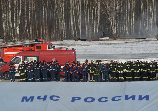 诺金斯克救援中心