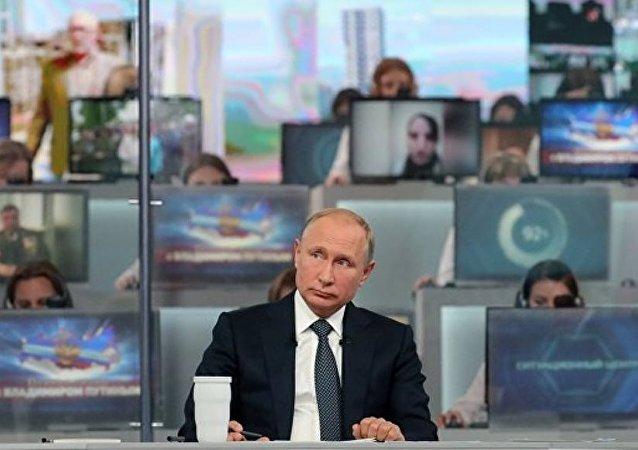 俄总统普京直播连线将于2019年6月20日举行 已开始收集问题
