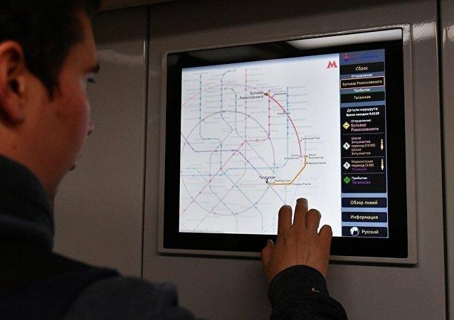莫斯科交通網站最受球迷歡迎的是英語和德語版