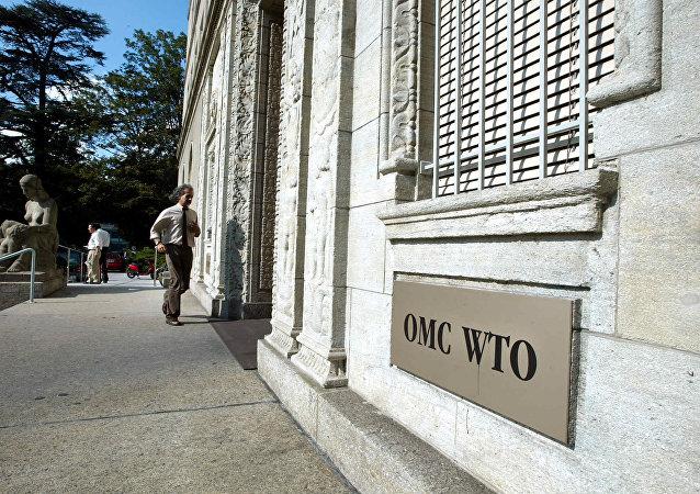 世貿組織改革並取得成功離不開任何一個成員的支持