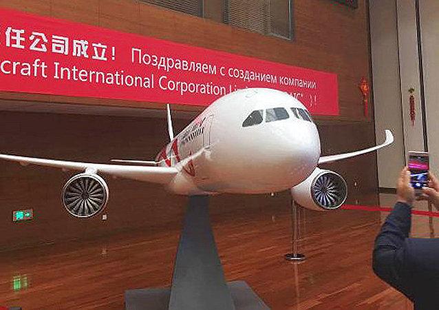 中俄寬體客機CR929