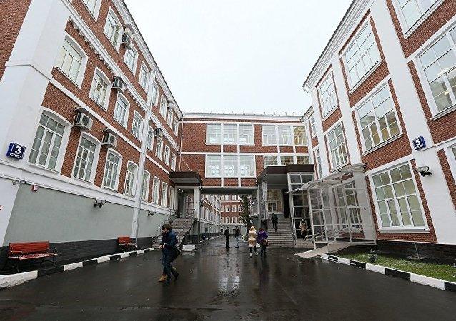 俄羅斯高等經濟大學