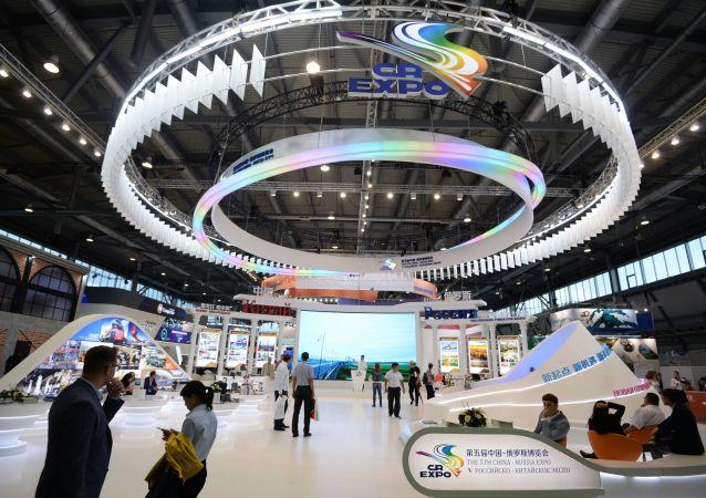 博览会(资料图片)