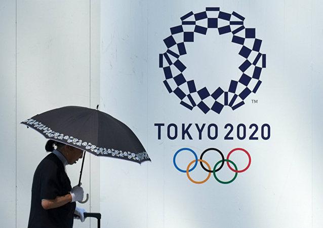 2020年奥运会