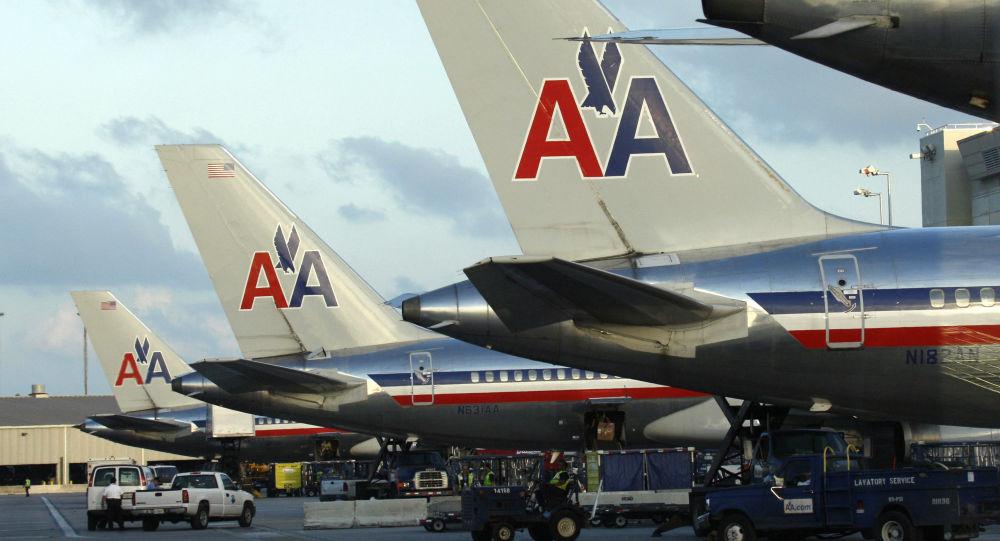 美國航空公司