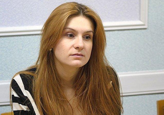 俄羅斯女公民布京娜