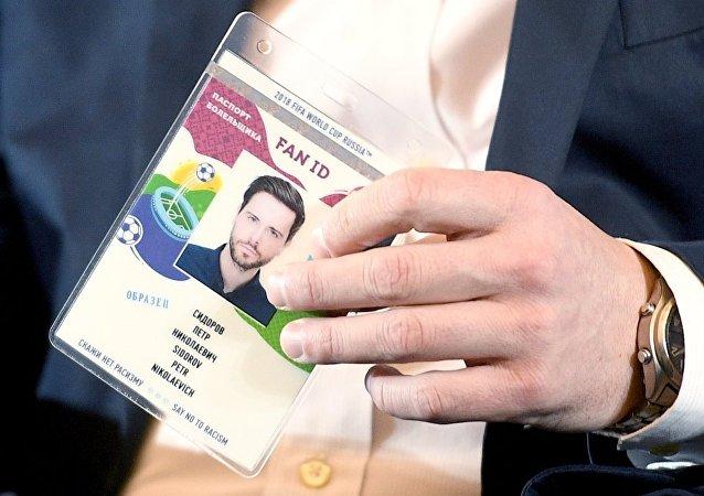 球迷护照(FAN ID)