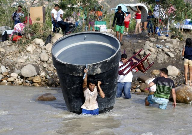 委内瑞拉移民