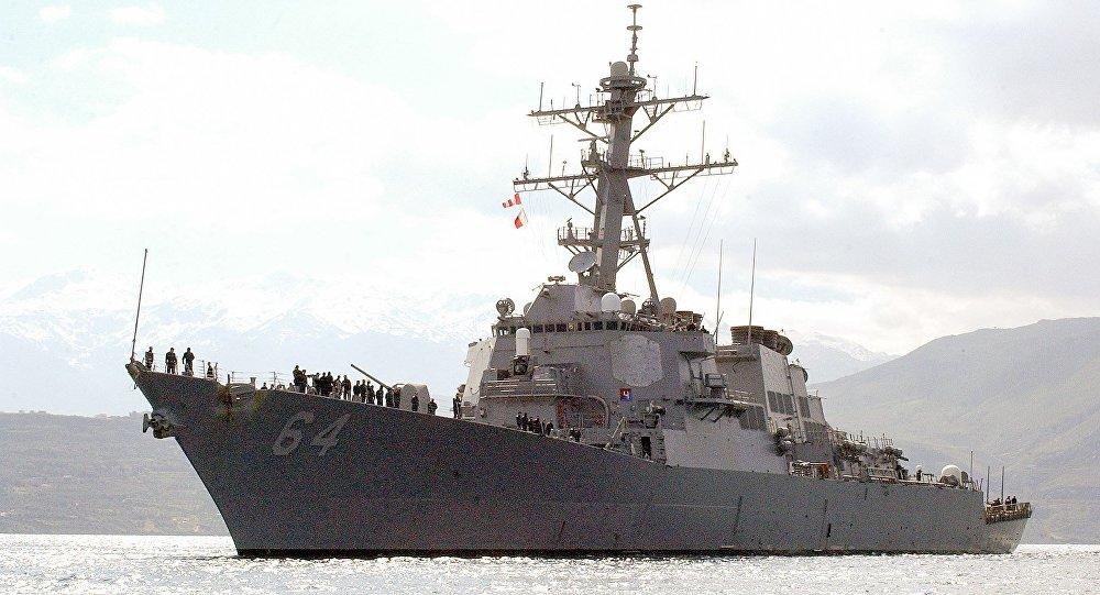 卡尼号驱逐舰