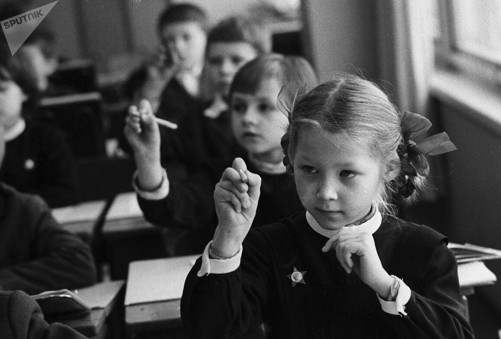 一年級新生,莫斯科。1974年。