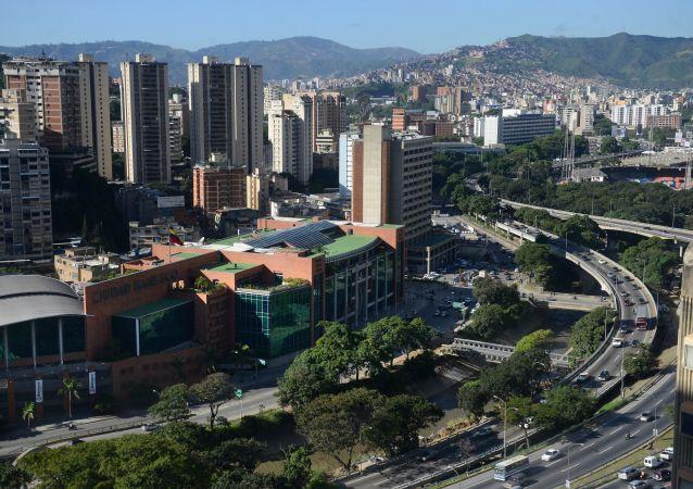 俄外交部:沒有俄公民和外交官從委內瑞拉撤離的消息