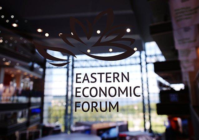 俄副總理:東方經濟論壇-2021上將討論疫情之下世界的變化