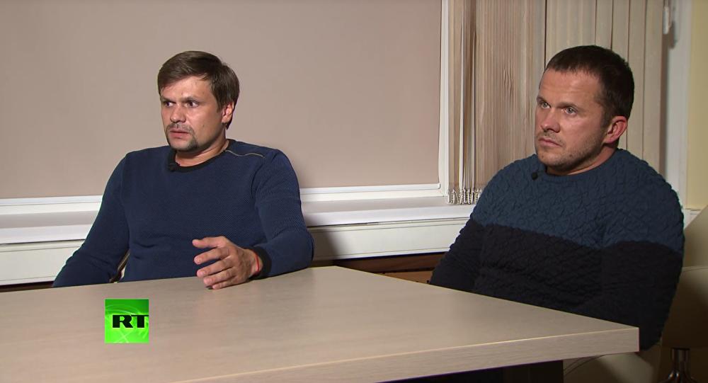 英國Bellingcat網站認為米什金於2014年獲得俄羅斯英雄稱號