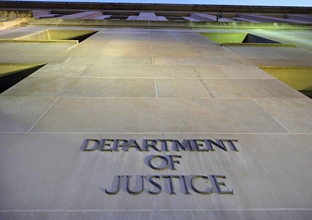 美國司法部