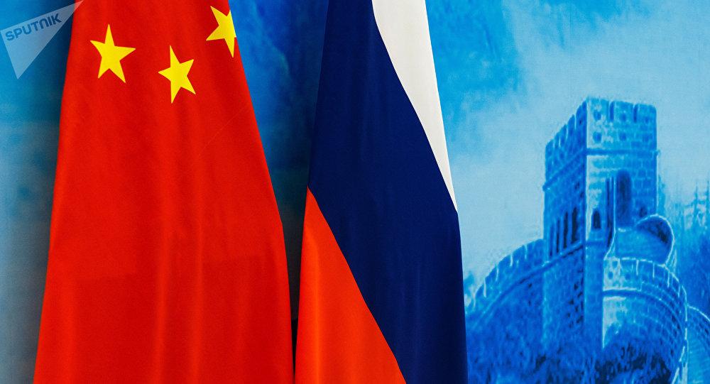 中国 俄罗斯 国企
