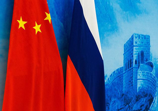 中國 俄羅斯 國企