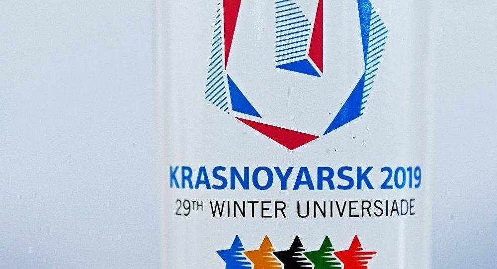 克拉斯诺亚尔斯克大冬会
