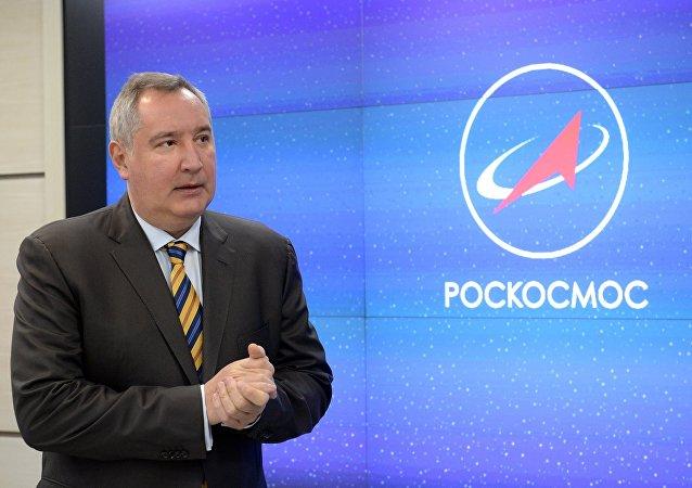 Вице-премьер РФ Д. Рогозин наградил победителей конкурса по перспективной космической технике