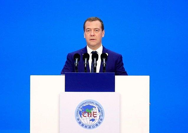 俄羅斯總理德米特里·梅德韋傑夫參加首屆中國國際進口博覽會開幕式