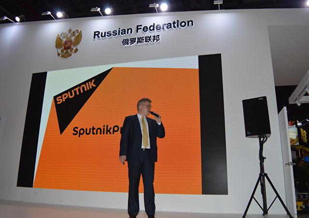 俄羅斯在中國進博會上展示面向各國青年記者的國際交流培訓項目