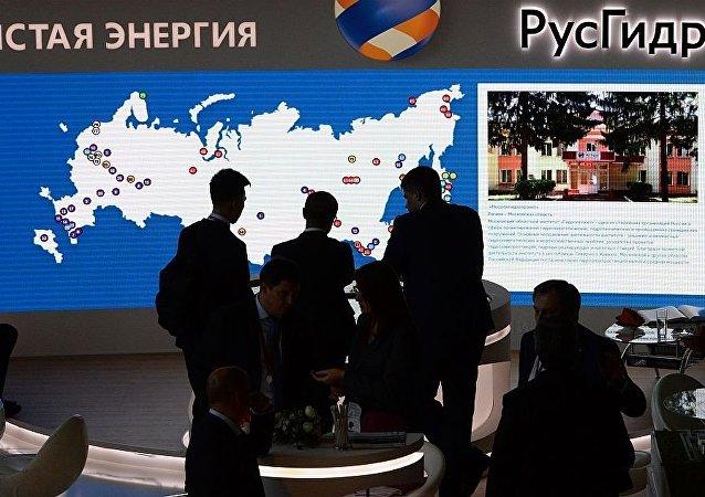 俄羅斯水電集團公司