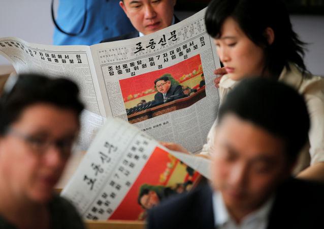 朝鲜称美国提出的贩卖人口的指责是诽谤和恐吓